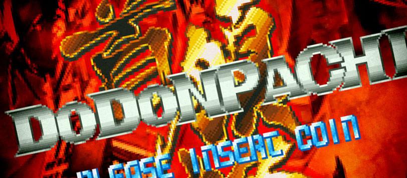 DoDonPachi title